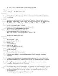 buying an essay good governance pdf