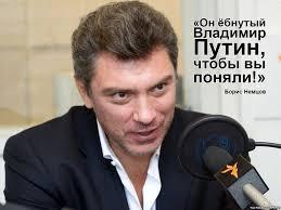"""Подібні тези ми чули від РФ як виправдання агресії проти України, - Беца про заяву Кремля щодо """"захисту інтересів православних"""" - Цензор.НЕТ 4963"""