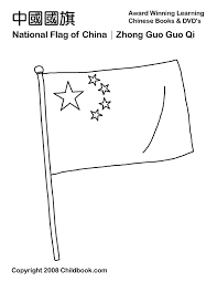Small Picture Fresh China Flag Coloring Page 72 For Picture Coloring Page with