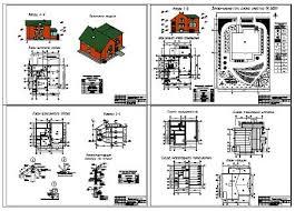 Мои Чертежи скачать Коттеджи и дачи Бесплатно Курсовой проект 2 х этажный жилой дом