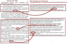 Диссертацию Андрея Воробьёва считают плагиатом Веб компромат Типа чтоб сведения выглядели посвежее не такими тухлыми относительно времени защиты диссертации Это уже не просто механическое воровство