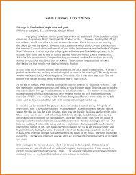 Personal statement 2