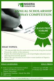 Nigeria Higher Education Foundation Essay Competition Campus Life