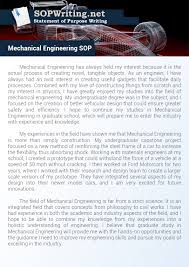 sample statement of purpose mechanical engineering statement of statement of purpose mechanical engineering sample