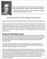 lower hudson valley chapter bill of rights essay contest click here to the form