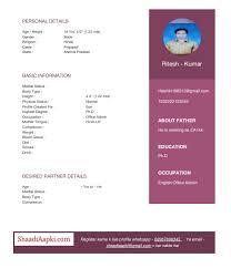 marriage biodata format in english matrimonial biodata create your own marriage biodata on