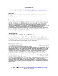 resume objective and summary