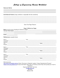 Resume Worksheets For Highschool Students Hvac Cover Letter Sample