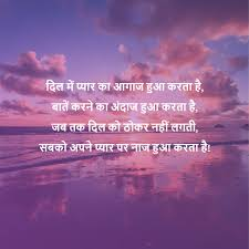 50 Best Sad Love Shayari In Hindi For Boyfriend Hindi Shayari