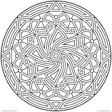 See more ideas about coloring pages, coloring books, animal coloring pages. Design Your Own Coloring Pages Tags Nick Jr Peppa Pig Coloring Pages Free Paisley Cute Design Mandala Flower Sheets