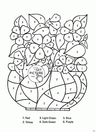 Coloring Page For Kids Archives Medicaidcouncilorg New Coloring