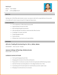 how to make a biodata for job application receipts template how to make a biodata for job application biodata form for job application 68637381 png