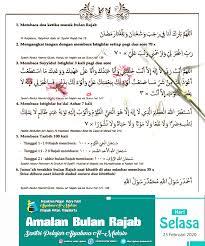 Dari abu bakroh, nabi shallallahu 'alaihi wa sallam bersabda Amalan Bulan Rajab Hacked By R3dwolf