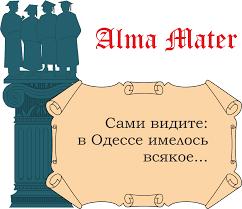 Бібліотека Одеського національного медичного університету  Історія Анатомічного корпусу ОНМедУ