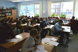 Сегодня в школе проходят районные контрольные работы СРЕДНЯЯ  Сегодня в школе проходят районные контрольные работы