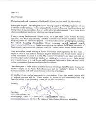 Cover Letter Sample Biology Teacher Cover Letter