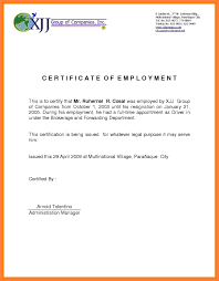 Certificate Of Employment Sample For Housekeeper Copy S Certificate