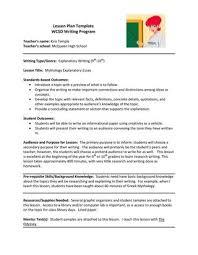 to be human essay persuasive speech