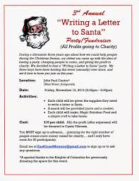 East Coast Mommy Writing A Letter To Santa Party Fundraiser Tutorial