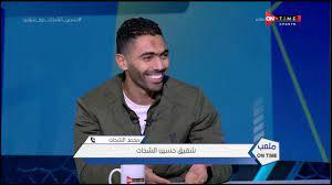 ملعب ONTime - هاتفيا محمد الشحات: بكيت بشدة من ضياع فرصة حسين الشحات أمام  الزمالك حتى نهاية المباراة - YouTube