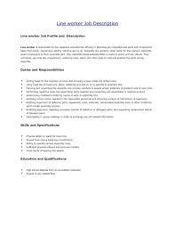 Production Welder Cover Letter Oracle Programmer Cover Letter