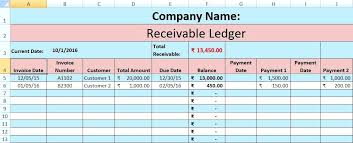 excel reconciliation template what is a template in excel bank reconciliation template