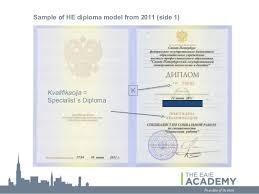 international credential evaluation russia ukraine and au   8 kkvalifikacija specialist´s diploma