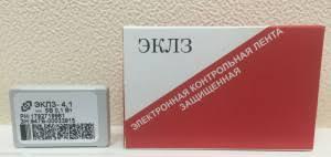 Электронная контрольная лента защищенная ЭКЛЗ Центр Технического  Средство криптографической защиты информации накопитель фискальной памяти электронная контрольная лента защищённая ЭКЛЗ в исполнении 2 ЭКЛЗ 4 1 далее