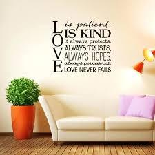 love is patient wall art letter es love is patient is kind wall sticker pvc love is patient wall art