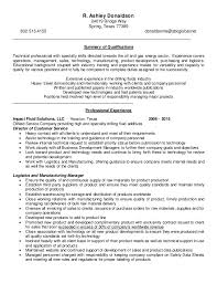 Profile On Resume Fascinating Donaldson Resume Personal Profile 48