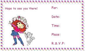 Print Birthday Invitation Birthday Party Invites Templates Holy Bleep Birthday Party
