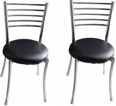 Metal <b>Dining Chairs</b>
