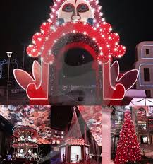 Christmas Program Theme Buy Search Dutch Cultural Mall Christmas Decorations