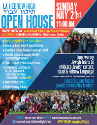 May 21st Open House Los Angeles Hebrew High School