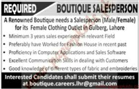 Boutique Sales Person Jobs - Jang Jobs Ads 20 November 2016 - Paperpk