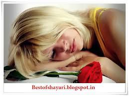 Bewafa Shayari Best Hindi Shayarilove Quotessmsmessages For