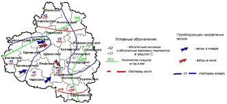 Курсовая работа возделывание картофеля сорта Раменский в  Рисунок 1 2 Схема погодно климатических условий Тульской области