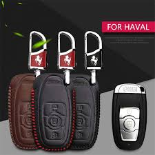 <b>Kukakey Leather</b> For Great Wall Haval H6 2015 C50 Hoist Car Key ...