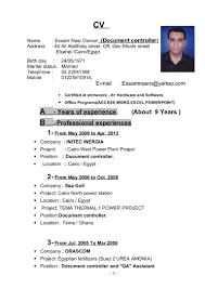 Cv Document what is a cv document Cityesporaco 1