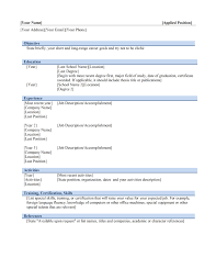 Microsoft Word Resume Template Ms Word Resume Templates Easy