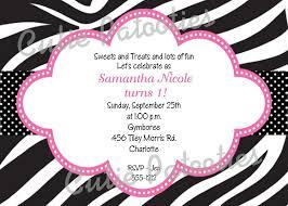 Print Birthday Invitation Zebra Print Birthday Party Invitation