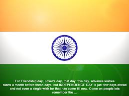 Independence Day Images 100 Page 12