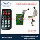 usb mp3 модуль с отличным звуком