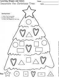 Christmas Math Worksheets Subtraction Kindergarten Free For Kids ...
