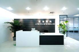 Lobby Office Furniture Dental Office Reception Room Furniture