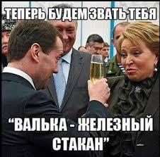 Глава Совфеда РФ Матвиенко: Не вижу логики в размещении миротворцев на границе РФ и Украины - Цензор.НЕТ 8434