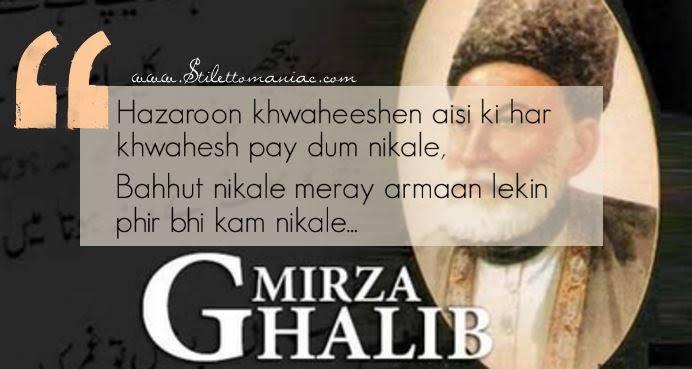 best ghalib shayari in urdu