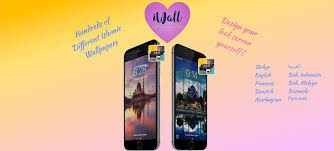 IWall - Islamic Wallpapers and Lock ...