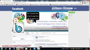 2018 mar how to change facebook page name after 200 likes new trick working 100 you