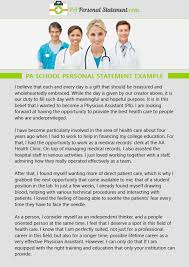 Physician Assistant Personal Statement Example